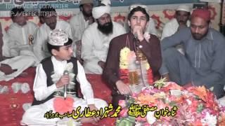 Tu shahe khouban naat Muhammad Abu Bakar Chisti Hadali