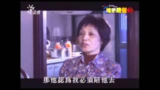 2010誰來晚餐社區大家庭02.wmv
