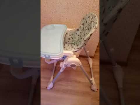 Видео стульчик это