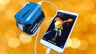 Адаптер USB зарядки для аккумуляторов Макита