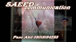 Punjabi Heart BroKen Sad Song (( Jadoon Meri Yaad Ayegi )) SAEED PANO AKIL 03013194233..flv
