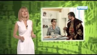 Светская кухня: Гарик Харламов и Кристина Асмус женятся!