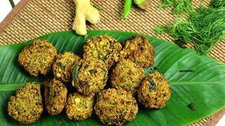 Masala Vada Recipe   Masala Vada Recipe In Telugu   Village Travel Food