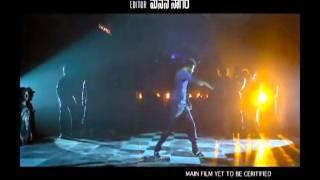 ABCD - AnyBody Can Dance Telugu trailer 1 - Prabhu Deva