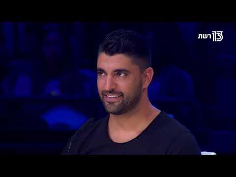 ישראל X Factor - עונה 3: האודישן המלא של שון וקים צנחני
