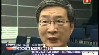 видео Банки развития Китая - Банковская система Китая