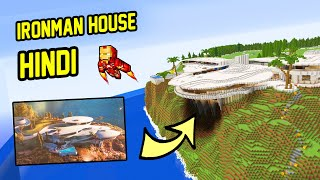 Minecraft Ka IRONMAN TONY'S HOUSE MANSION [Hindi] | Hitesh KS