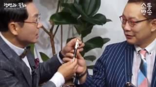 [영업의 신 31회]클로징의 끝판왕, 3W 750주의 신화 TOT 김준기 설계사