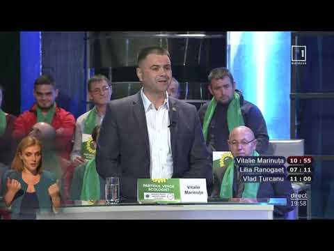 Dezbateri Electorale Moldova 1 (16.10.2019, 19:45) | Alegeri 2019