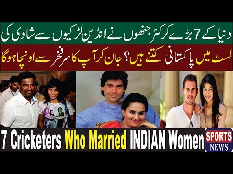 7 cricketers Who Married INDIAN Women/ List Of The Pakistani Cricketers Who Married Foreign Women