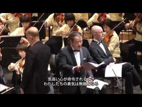 Mahler : Symphony No.8 / Inoue Michiyoshi - Nagoya Mahler Festival Orchestra