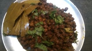 How To Make Spicy Black Gram(kala chana)