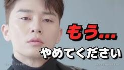 最新 ニュース 芸能 韓国