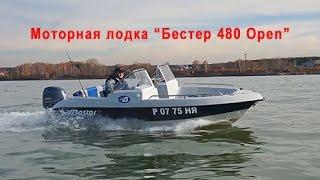 Обзор пластиковой моторной лодки