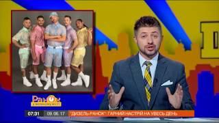 В Киеве разрешили продавать алкоголь по ночам | Дизель Утро