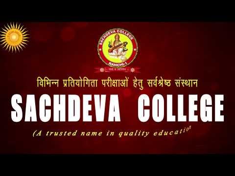 Sachdeva College Ranchi / Ecglish/SSC / Banking / Railway /