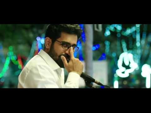 Yeman full tamil movie 2017