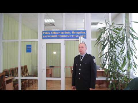 Iurii Basiuk: Юрій Педос презентує вінничанам Вартовий офіс прийому громадян у Нацполіції