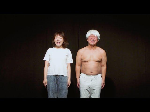 まほ&チャンス(小出真保&チャンス大城)のミニネタ vol.2