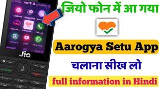 आ गया आरोग्य सेतु app | Jio phone me Aarogya setu app kaise chalaye | use kaise karein new update screenshot 4