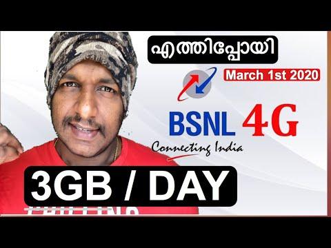 അവസാനം  Official BSNL 4G എത്തി മക്കളേ.. | Official BSNL 4G Launch very soon.🔥🔥