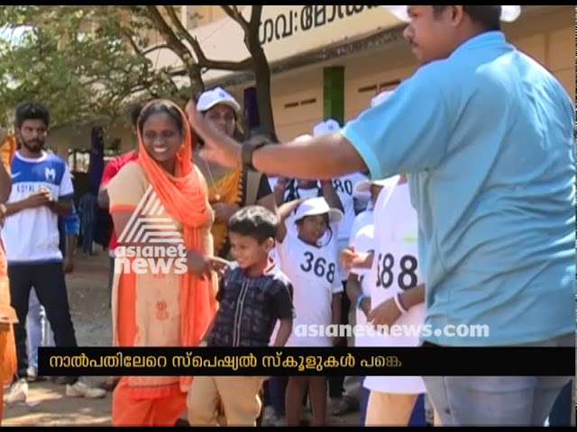 Differently abled students sports meet at Ernakulam