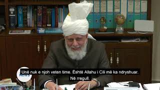 Kjo javë me Kalifin | 29 janar 2021