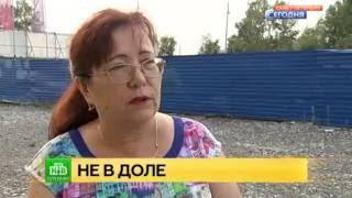 Обманутые дольщики ЖК Виват Санкт-Петербург