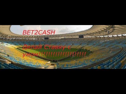 Футбол Аналитика Лига Чемпионов Динамо З Русенборг / Олимпиакос Краснодар / Янг Бойз Црвена  +850