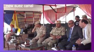 أرشيف قناة السويس الجديدة محافظ مطروح والقبائل العربية فى زيارة القناة