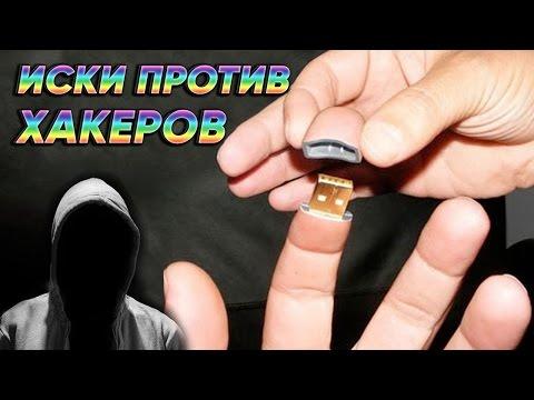 10 хакеров видеоигр, на которых подали в суд