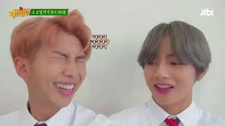 How RM & V love each other? BTS VMON MOMENTS