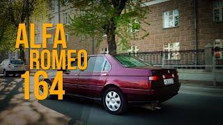 Обзор Alfa Romeo 164