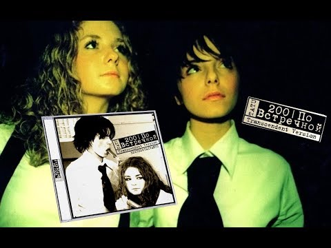 t.A.T.u.    Mix of the Best Russian Songs