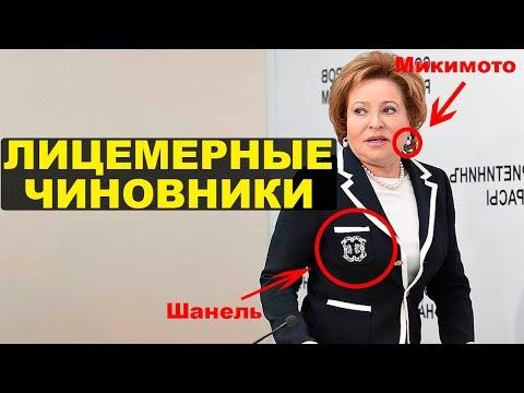 Матвиенко призвала не