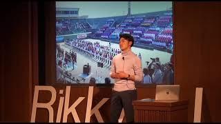 成功の鍵は「自信」でなく、「無心」である|坂本曜隆 Terutaka Sakamoto|TEDxRikkyoU | Terutaka Sakamoto | TEDxRikkyoU