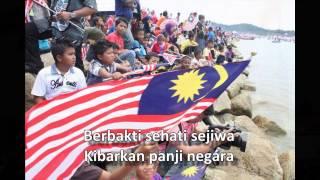 Ahmad Shabery Cheek - Malaysiaku Bahagia