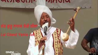Yamla Jatt | Sat Guru Nanak Teri Leela | Audio | Old Punjabi Tunes