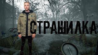 ЕГОР КРИД ИГРАЕТ В ХОРОР