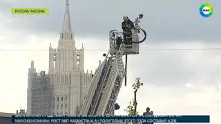 Пожар в высотке на Арбате привел к серьезным пробкам в центре Москвы - МИР24