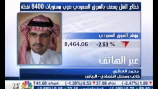 السوق السعودي يسقط بالضربة القاضية من قطاعي العقار والنقل