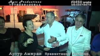 Еврейка и Армянин красиво поют
