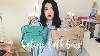 CELINE | Belt mini & micro Bag review 鲶鱼包两个尺寸比较 包包分享