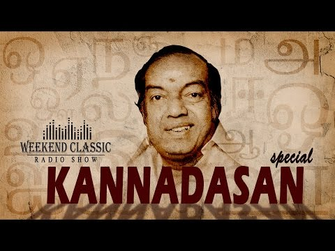 Kannadasan Special Weekend Classic | Radio Show | Best Songs & Unheard Stories with Mirchi Senthil