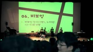 힛츠 아카데미 - 삼선중학교 축제 비보이 퍼포먼스(20…
