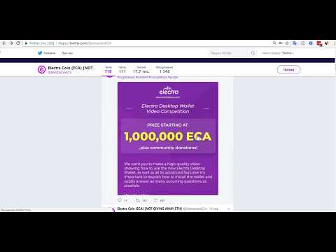 Eca Electra coin Новости 4 Pos Mining Crypto Manager 🔴