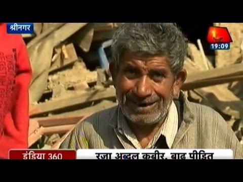 Kashmiri locals wait for PM Modi's visit on Diwali