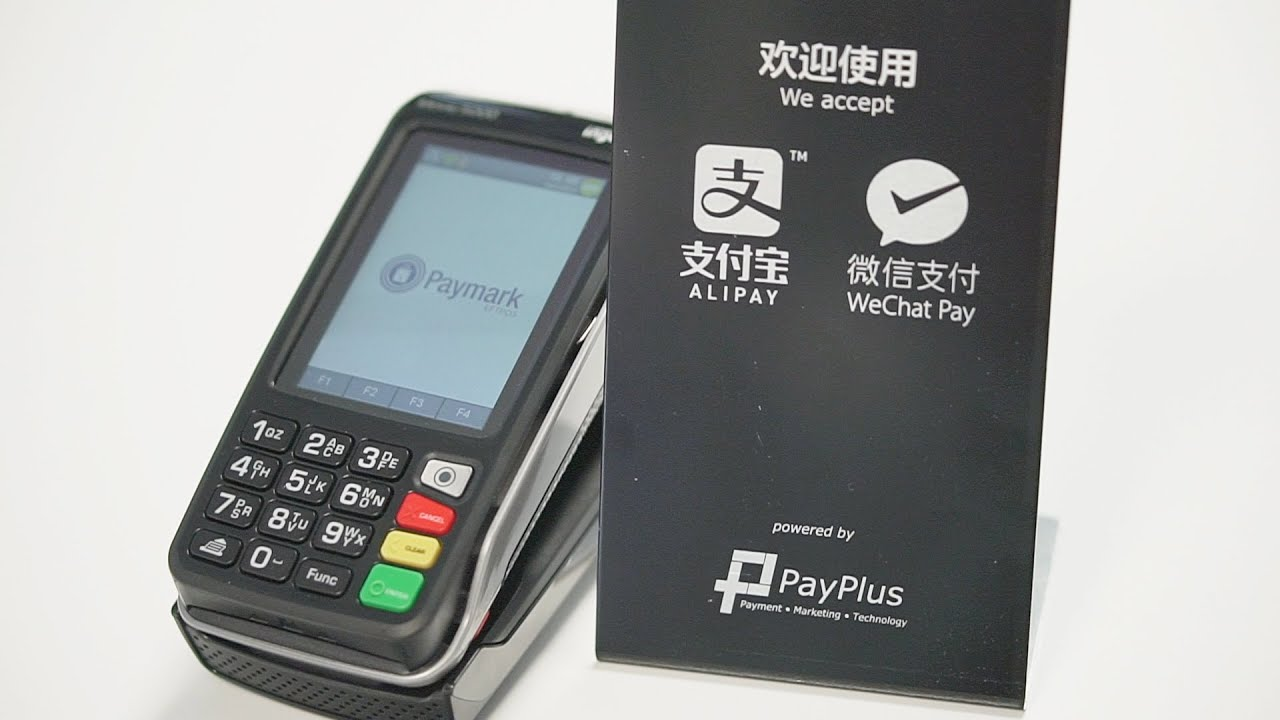 Alipay & WeChat Pay on Ingenico Move/Desk 5000 Terminal