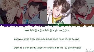 Download BTS    Dimple  Illegal  Lyrics Color CodedHanRomEng PlanetLagu com