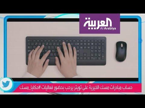 تفاعلكم: فنانو الكومكس في الرياض  - 19:22-2018 / 8 / 8